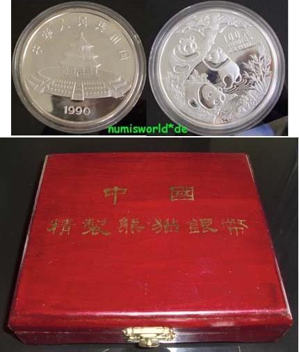 100 Yuan 1990 China - 100 Yuan - 1990 MwSt im Preis enthalten! Proof