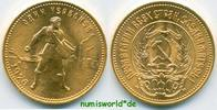 Russland Tscherwonetz 1976 Stg Russland - Tscherwonetz - 1976 465,00 EUR 