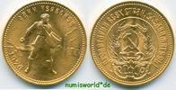 Tscherwonetz 1976 Russland Russland - Tscherwonetz - 1976 Stg  504,00 EUR  +  17,00 EUR shipping