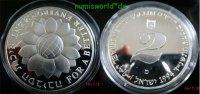 2 New Sheqel 1994  Israel - 2 New Sheqel - 1994 PP  88,00 EUR  +  17,00 EUR shipping