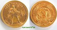 1 Tscherwonetz 1975 Russland Russland - 1 Tscherwonetz - 1975 f. Stg  460,00 EUR  zzgl. 6,00 EUR Versand