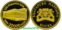 20.000 Lewa 1999 Bulgarien Bulgarien - 20.000 Lewa - 1999 PP  106.65 US$ 97,00 EUR  +  35.18 US$ shipping