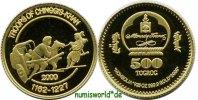 500 Togrog 2000 Mongolei Mongolei - 500 Togrog - 2000 PP  86.86 US$ 79,00 EUR  +  35.18 US$ shipping
