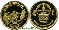 500 Togrog 2000 Mongolei Mongolei - 500 Togrog - 2000 PP  79,00 EUR  + 17,00 EUR frais d'envoi