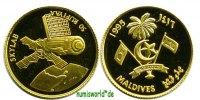50 Rufiyaa 1995 Malediven Malediven - 50 Rufiyaa - 1995 PP  69,00 EUR  zzgl. 6,00 EUR Versand