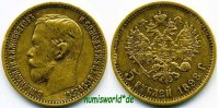 5 Rubel 1898 Russland Russland - 5 Rubel - 1898 ss  213,00 EUR  +  17,00 EUR shipping