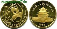 5 Yuan 1985 China China - 5 Yuan - 1985 Stg  159.29 US$ 142,00 EUR  +  35.90 US$ shipping