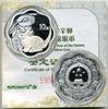 10 Yuan 2011  China - 10 Yuan - 2011 PP  142,00 EUR