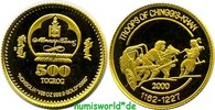 500 Togrog 2000 Mongolei Mongolei - 500 Togrog - 2000 PP  68,00 EUR  Excl. 17,00 EUR Verzending