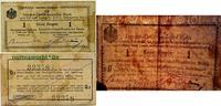 1 Rupie 1916  Deutsch-Ostafrika - 1 Rupie - 1916 vz  60,00 EUR  + 17,00 EUR frais d'envoi