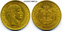 20 Drachmai 1884 Griechenland / Greece Griechenland / Greece - 20 Drach... 319,00 EUR  + 17,00 EUR frais d'envoi