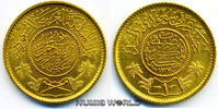 1 Guinea 1950 Saudi Arabien Saudi Arabien - 1 Guinea - 1950 Stg  388,00 EUR  +  17,00 EUR shipping