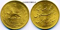1 Pahlevi 1945 Persien (Iran) Persien (Iran) - 1 Pahlevi - 1945 Stg  384,00 EUR  + 17,00 EUR frais d'envoi
