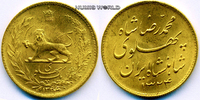 1 Pahlevi 1945 Persien (Iran) Persien (Iran) - 1 Pahlevi - 1945 Stg  384,00 EUR  zzgl. 6,00 EUR Versand