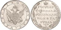 Rubel 1804 Russland Alexander I. 1801-1825. Prachtexemplar. Minimale Kr... 3700,00 EUR