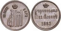 Bronzemedaille 1883 Russland Alexander III. 1881-1894. Vorzüglich  /  v... 100,00 EUR  zzgl. 4,00 EUR Versand