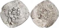 Heller 1336-1363 Speyer-Bistum Gerhard von Ehrenberg 1336-1363. Sehr sc... 40,00 EUR  zzgl. 4,00 EUR Versand