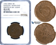 10 Cash 1902 China, Kiangnan Rare! vz/st