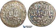 AR Dirham AH 663-682 Seljuks of Rum Ghiyath al din Kay Kushru III. ibn ... 159,00 EUR  +  15,00 EUR shipping