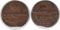 Bisti 1810 Russland Georgien Alexander I. von Russland Zainende, sehr s... 245,00 EUR  zzgl. 4,00 EUR Versand