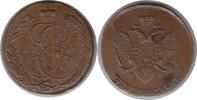 5 Kopeken 1788 Russland Katharina II. 5 Kopeken 1788 KM, Suzun kl. Krat... 380,00 EUR