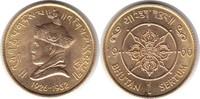 Sertum 1966 Bhutan Jigme Dorji Wangchuck 1952-1972 Gold. vorzüglich - S... 440,00 EUR  zzgl. 4,00 EUR Versand