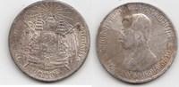 Baht ohne Jahr Thailand (1876-1900) kleiner Randfehler, vorzüglich +  115,00 EUR  zzgl. 4,00 EUR Versand