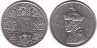 1/2 Rupie 1950 Bhutan Jigme Wangchuck 1926-1952 fast Stempelglanz  55,00 EUR  zzgl. 4,00 EUR Versand