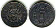 Yen 1878 (Jahr 11) Japan  Henkelspur, berieben, sehr schön  185,00 EUR  zzgl. 4,00 EUR Versand