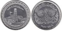 5 Pounds 1986 Ägypten Republik 5 Pounds 1986 Petroleum Industry Fast St... 35,00 EUR  zzgl. 4,00 EUR Versand