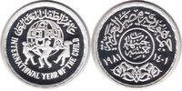 5 Pounds 1981 Ägypten Republik 5 Pounds 1981 Jahr des Kindes Polierte P... 45,00 EUR  zzgl. 4,00 EUR Versand