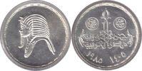 5 Pounds 1985 Ägypten Republik 5 Pounds 1985 Tutankhamen Fast Stempelgl... 35,00 EUR  zzgl. 4,00 EUR Versand