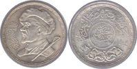 5 Pounds 1984 Ägypten Republik 5 Pounds 1984 Mahmoud Mokhtar Fast Stemp... 40,00 EUR  zzgl. 4,00 EUR Versand