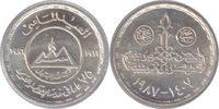 5 Pounds 1987 Ägypten Republik 5 Pounds 1987 Misr Petroleum Company Fas... 40,00 EUR  zzgl. 4,00 EUR Versand