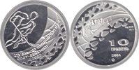 10 Hryven 2001 Ukraine 10 Hryven 2001 Auf die Olympischen Spiele 2002 i... 55,00 EUR  zzgl. 4,00 EUR Versand
