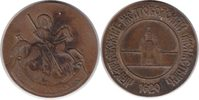 Bronzeabzeichen in Denga Grösse o.J. Russland Bronzeabzeichen in Denga ... 95,00 EUR