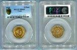 5 Pesos 1916 Kuba Kuba 5 Pesos 1916 PCGS MS 63 Stempelglanz. In US Plas... 450,00 EUR  zzgl. 4,00 EUR Versand