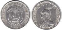 1/4 Rupie 1901 Deutsch Ostafrika 1/4 Rupie 1901 Berieben. vorzüglich  60,00 EUR  zzgl. 4,00 EUR Versand