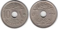 10 Milliemes 1917 Ägypten Hussein Kamil (AH1332-1335) 1914-1917 H fast ... 40,00 EUR  zzgl. 4,00 EUR Versand