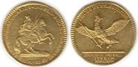 Dukat 1745 Sachsen-Albertinische Linie Friedrich August II. 1733-1763 D... 3475,00 EUR kostenloser Versand