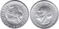 50 Pfennig 1921 Provinz Westfalen vom Stein fast Stempelglanz  20,00 EUR  zzgl. 4,00 EUR Versand