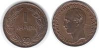 Lepton 1879 Griechenland Georg I. 1863-1913 A Prachtexemplar. fast Stem... 285,00 EUR  zzgl. 4,00 EUR Versand