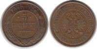 5 Kopeken 1875 Russland Alexander II. 1855-1881 EM, Ekaterinburg vorzüg... 160,00 EUR  zzgl. 4,00 EUR Versand