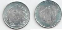 50 Lira 1977 Türkei F.A.O. Fast Stempelglanz  12,00 EUR  zzgl. 4,00 EUR Versand