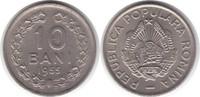 10 Bani 1955 Rumänien  vorzüglich - Stempelglanz  80,00 EUR  zzgl. 4,00 EUR Versand
