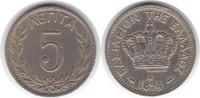 5 Lepta 1894 A Griechenland Kreta Unter Türkischer Herrschaft sehr schö... 12,00 EUR  zzgl. 4,00 EUR Versand