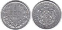 Lew 1923 Bulgarien Boris III. 1918-1943 sehr schön - vorzüglich  20,00 EUR  zzgl. 4,00 EUR Versand