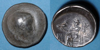 KELTISCHE MÜNZEN Celtes du Danube, Imitation du monnayage de Philippe... 180,00 EUR  zzgl. 8,00 EUR Versand
