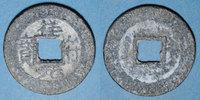 1746-74 ALTE FRANZÖSISCHE KOLONIEN Annam, Monnayages privés (XVII-XVII... 20,00 EUR  zzgl. 7,00 EUR Versand