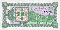 1993 ANDERE AUSLÄNDISCHE SCHEINE Georgie. Billet. 5000 (laris) (1993) I  10,00 EUR  zzgl. 7,00 EUR Versand